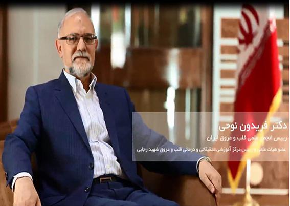 پیام تبریک رئیس مرکز به مناسبت فرارسیدن عید نوروز و حلول سال نو